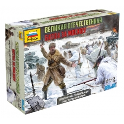 The Second World War. Battle for Moscow (6261)