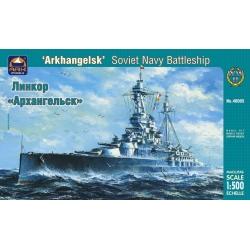 """Russian navy battleship """"Arkhangelsk"""""""