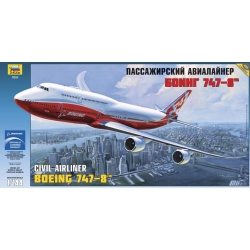 Пассажирский авиалайнер Боинг 747-8 (7010)