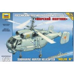 """Российский противолодочный вертолет """"Морской охотник"""" К-27(7214)"""
