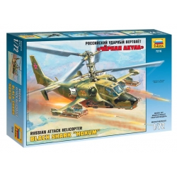 Russian Attack Helicopter `Black Shark` Ka-50 (7216)