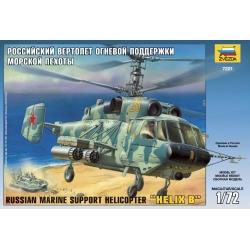 Российский вертолет огневой поддержки морской пехоты Ка-29 (7221)
