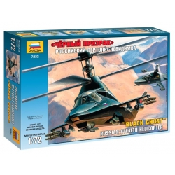 """Black Ghost"" stealth helicopter (7232)"