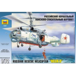 Rescue Helicopter Ka-27PS (7247)