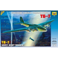 Советский тяжелый бомбардировщик ТБ-7 (7291)