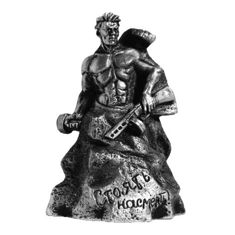 Памятник защитникам Сталинграда