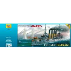 Cruiser Varyag (9012)