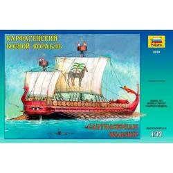 Carthagenian warship (9030)