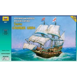 "Flagship Francis Drake galleon ""Golden Hind"" (9047)"