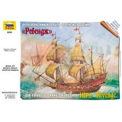 English ship Revenge (6500)