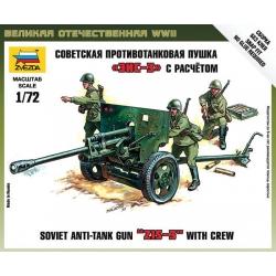 WW II Советская противотанковая пушка ЗИС-3 (6253)