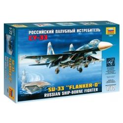 Российский палубный истребитель СУ-33 (7207)