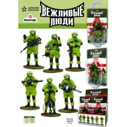 "Set of toy-soldiers ""Friendly people"" (03842)"