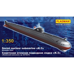 "The first soviet nuclear submarine pr.627 (NATO code ""November"") 235007"